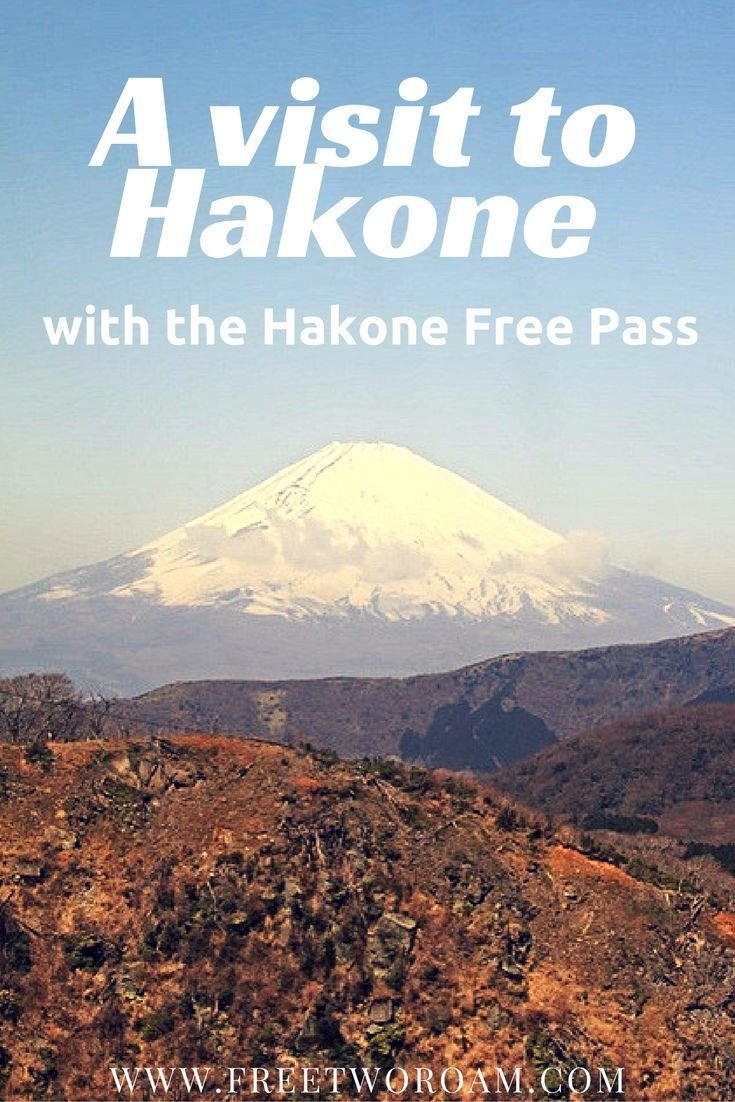Using the excellent Hakone Free Pass we visited both Hakone and Lake Ashi, and saw the amazing Mount Fuji along the way. Learn how you can too.: