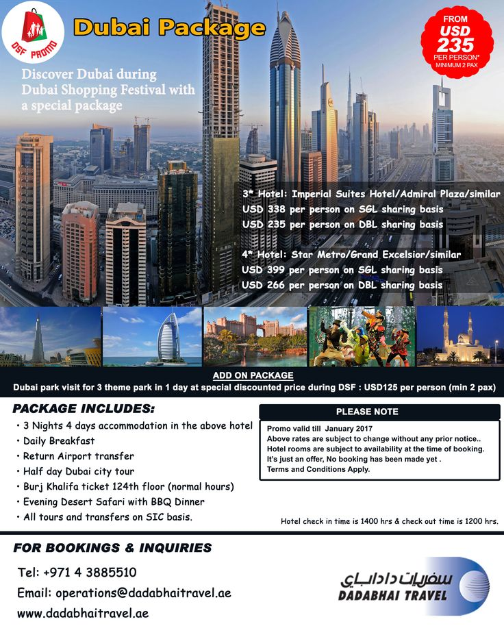dubai entertainment coupon book