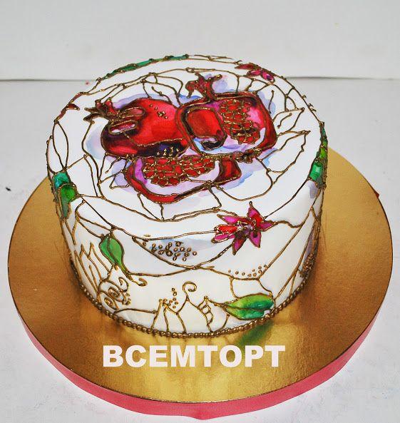 Торт гранатовый - Детские торты на заказ в Москве
