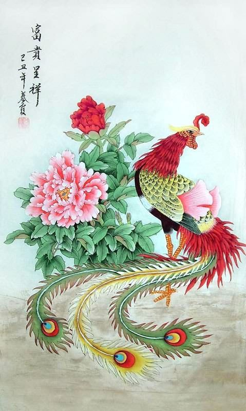 JY: Chinese Phoenix N Peony