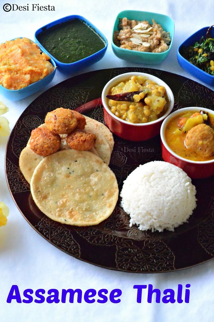 308 best thali images on pinterest cook indian recipes for Andhra cuisine history