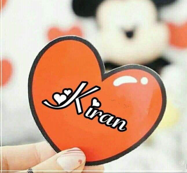 Kiran Name Written Inside Heart Shape Fb Dpz Name Wallpaper Write On Pictures Name Writing