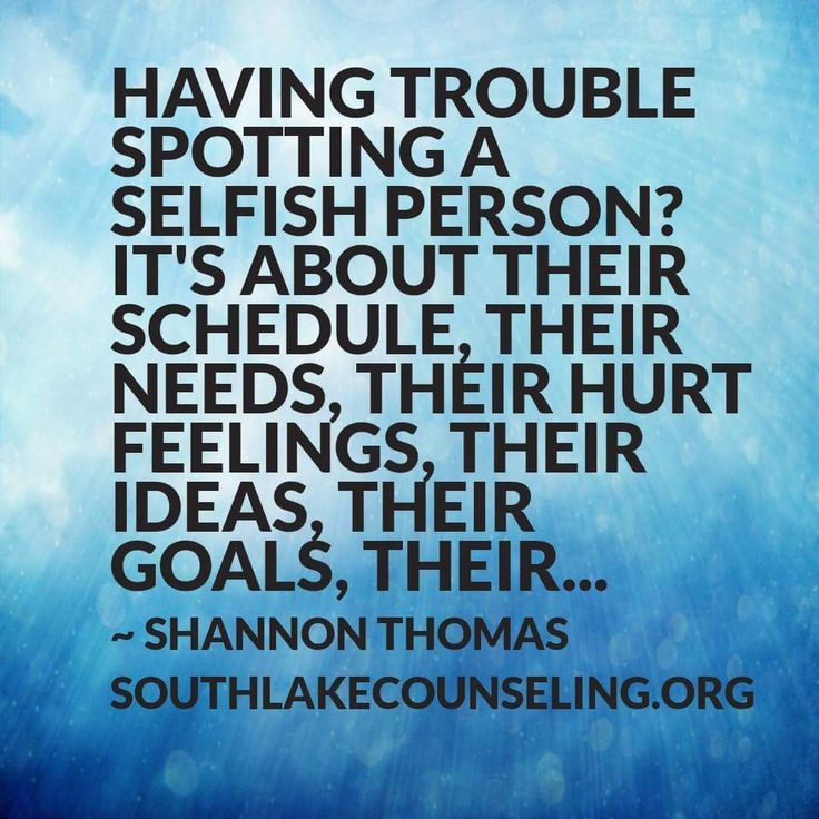 best 25  selfish family quotes ideas on pinterest