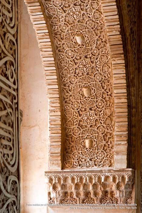 Detalle Palacios #Alhambra #Granada