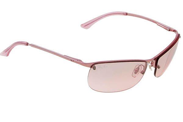 Rayban Junior 9514S/214/58/5412 #sunglasses #optofashion #rayban