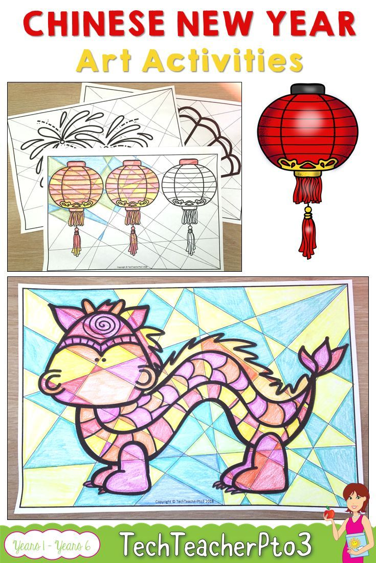 Explore warm and cool colours for Chinese New Year with these great templates for your primary school students. Perfect for art lessons or cultural social studies, these activities will help your primary school students to explore Chinese New Year celebrations in a fun activity. #chinesenewyear #china #newyear #dragon #teacherspayteachers