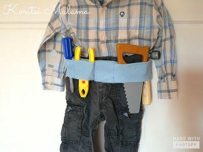 """Κορίτσι Μάλαμα -DIY ζώνη εργαλείων """"Μπομπ ο Μάστορας""""! Φτιάχνεται και χωρίς ραπτομηχανή!!"""