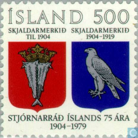 Postage Stamps - Iceland - Government Pulpit