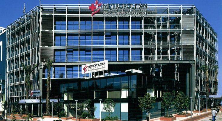 Στον Όμιλο του Metropolitan Hospital εισέρχεται με πλειοψηφικό πακέτο το fund CVC προσδίδοντας περαι