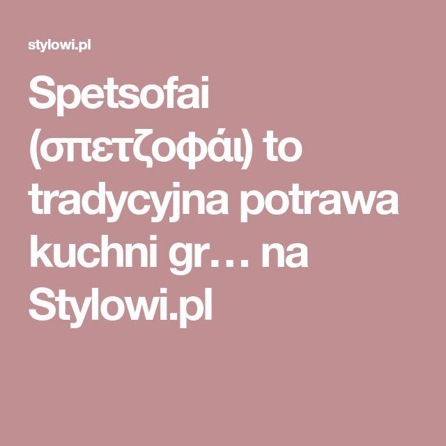 Spetsofai (σπετζοφάι) to tradycyjna potrawa kuchni gr… na Stylowi.pl