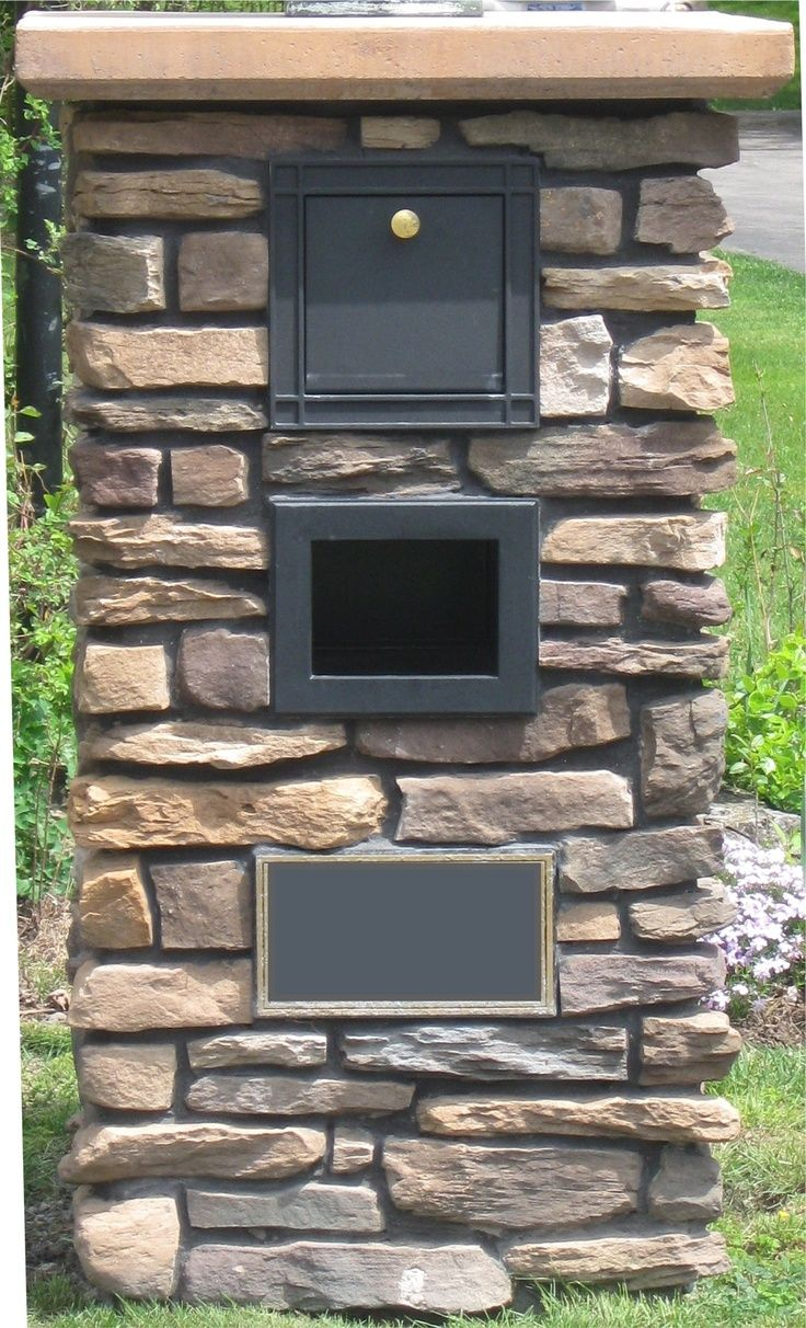 Stacked Stone Mailbox | Mailbox - Stacked Stone!                                                                                                                                                                                 More