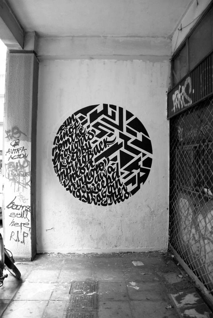 #6) A street artist similar to El Seed is Greg Papagrigoriou. Greg is also a street artist that does Calligraffiti. Like El Seed, he also addresses messages through his art work. Much of Greg's street art is in neutral colors. He often uses the colors black and white, as he takes his talent of typography on the streets.