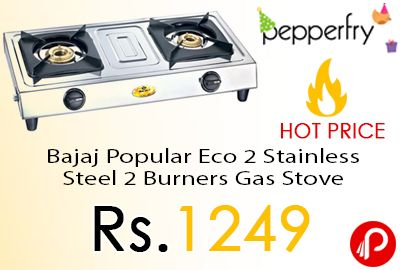 Pepperfry is offering 52% off on Bajaj Popular Eco 2 Stainless Steel 2 Burners Gas Stove at Rs.1249 Only. Multi-tasking using one of the gas stoves embedded with multiple burners. These gas stoves are a must-have in every kitchen to add speed to cooking. Safe, time-saving and convenient to use, each piece is designed to last long.  http://www.paisebachaoindia.com/bajaj-popular-eco-2-stainless-steel-2-burners-gas-stove-at-rs-1249-only-pepperfry/