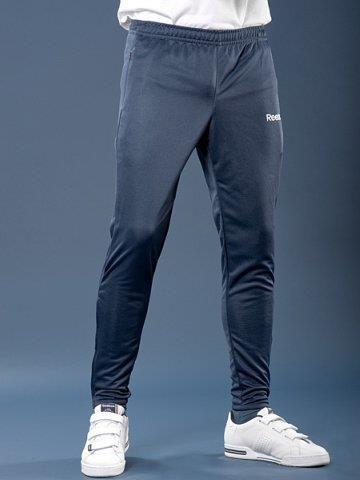 Зауженные спортивные штаны синие