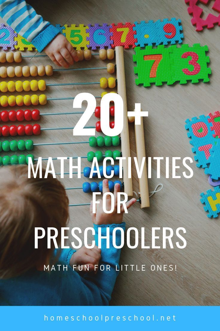 A Collection of Our Favorite Math Activities for Preschoolers