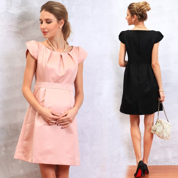 Vestito premaman per allattamento | SWEET MOMMY vendita online di abiti, vestiti e completi premaman per donne incinte, in gravidanza e in allattamento.