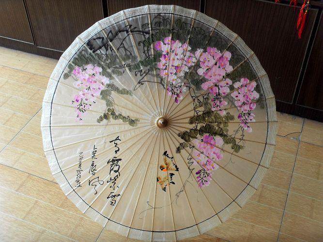 clássico do guarda chuva de papel de petróleo guarda sol do papel chinês para a venda livre alibaba transporte expresso em Guarda-chuvas de ...