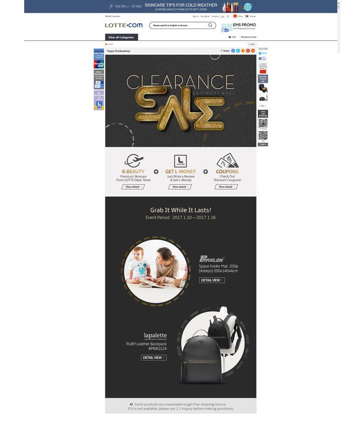 ::::글로벌 롯데닷컴::::: CLEARANCE SALE Designed by 이지현