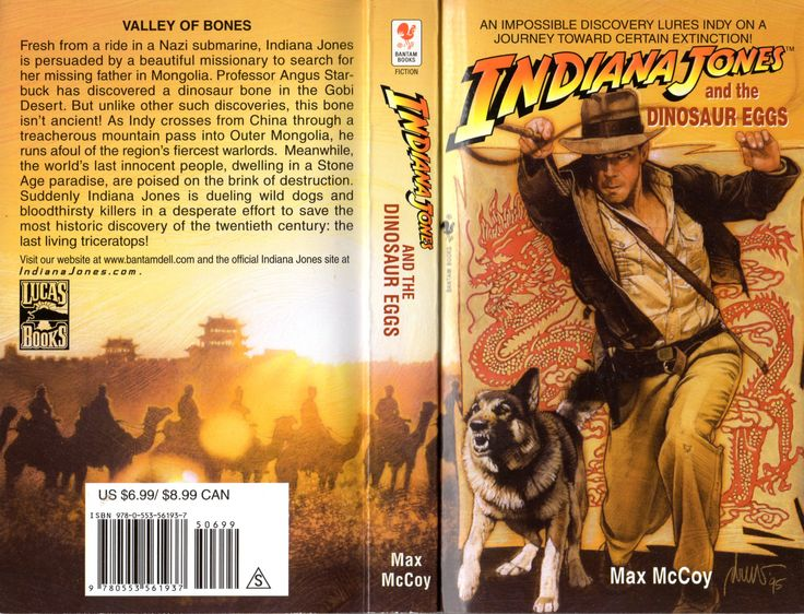 Indiana Jones and the Dinosaur Eggs Max McCoy in 2020