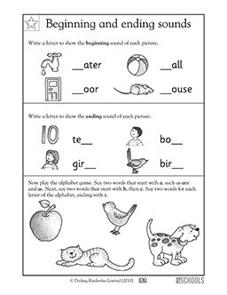 In this early reading worksheet, your child gets practice identifying, writing, and sounding out vowels, first letters, and last letters in common one-syllable words.
