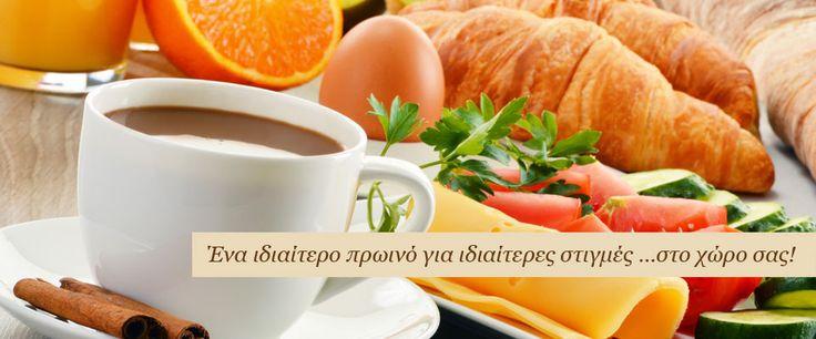 Bonjour Breakfast - Πρωινό, για ιδιαίτερες στιγμές!