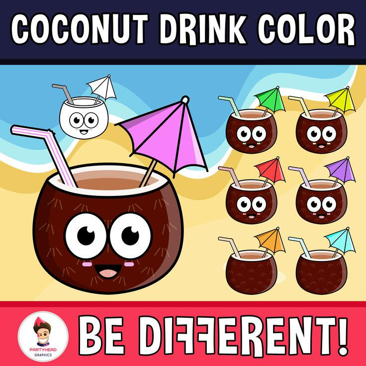 Coconut Drink Color Clipart Coconut drinks, Orange and