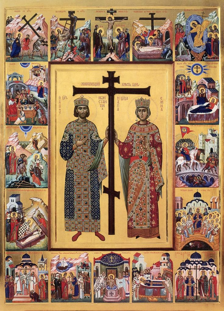 † Holy Equals-to-the-Apostles Emperor Constantine (337) and Helen, his mother (327)
