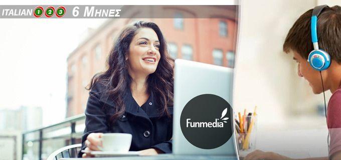 Online Courses Μαθήματα Ιταλικών με 6 Μήνες πρόσβαση στη Funmedia για να μάθετε ιταλικά ή να τα βελτιώσετε με ευχάριστα δυναμικά μαθήματα! Με την Funmedia δεν χρειάζεται να ταξιδέψετε ή να περνάτε ώρες στο σχολείο για να μάθετε Ιταλικά. Τα διαδραστικά online μαθήματα Ιταλικών που προσφέρει μπορούν να εφαρμοστούν άψογα στους ρυθμούς σας. Από την άνεση του σπιτιού σας, μπορείτε να μάθετε την Ιταλική γλώσσα, με δυναμικά βίντεο και κείμενα. Επίσης μπορείτε να απολαύσετε διασκεδαστικά παιχνίδια…
