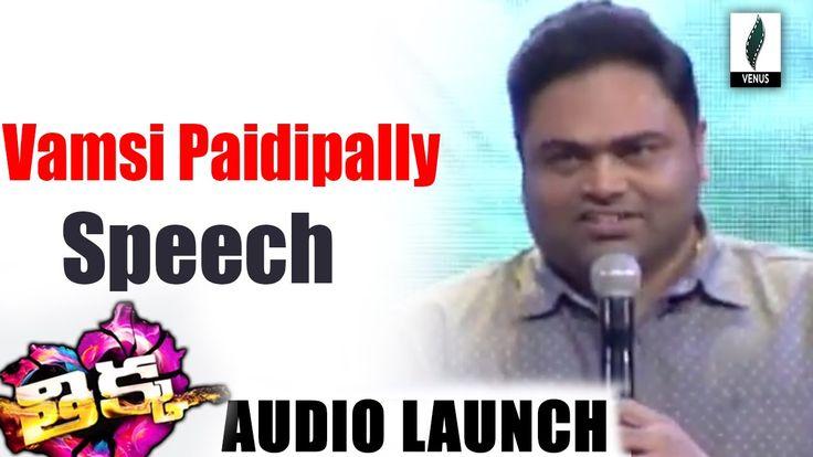 Vamsi Paidipally Speech At Thikka Audio Launch - Venusfilmnagar
