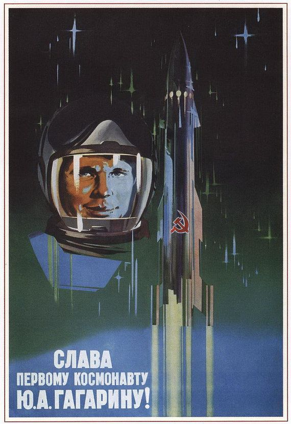 Glory to the first cosmonaut Yuri Gagarin 1961 by mapsandposters, $9.99
