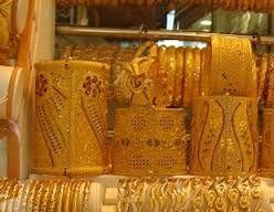 Afbeeldingsresultaat voor dubai gold souk online shopping