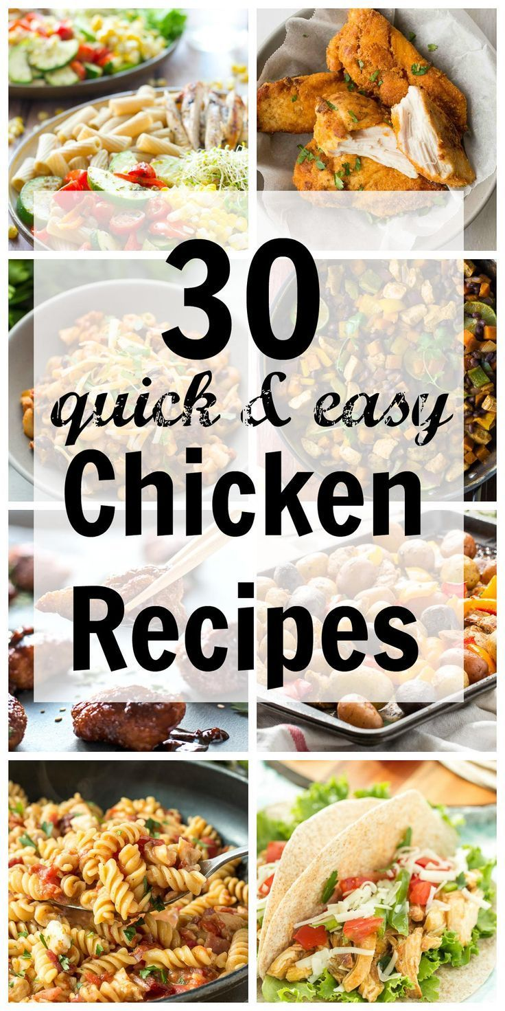 30 Easy Nail Designs For Beginners: 30 Quick And Easy Chicken Recipes For Busy Weeknights