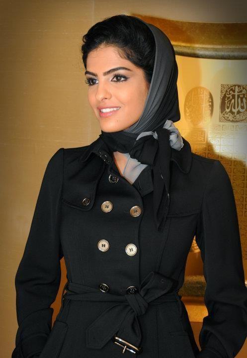 Princess Ameerah of Saudi Arabia