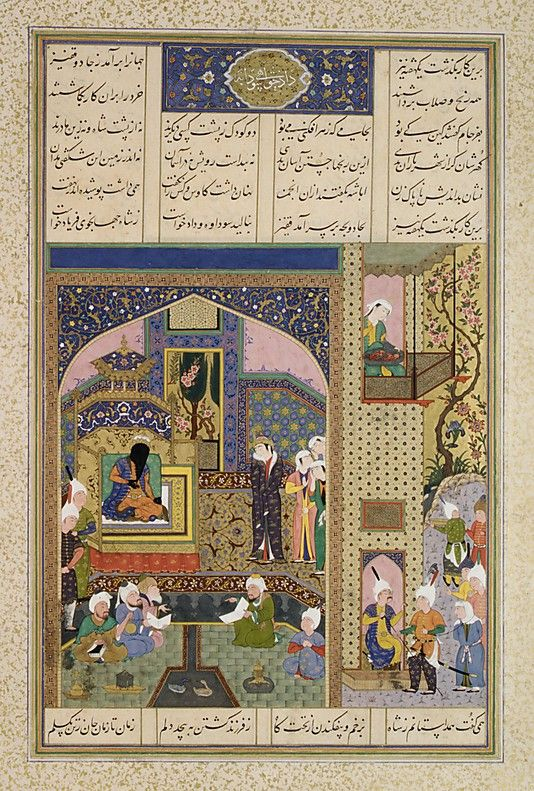 Sudaba's Second Accusation Against Siyavush is Judged (Abu'l Qasim Firdausi (935–1020 CE Persian): Shahnama (Book of Kings) (Shah Tahmasp) (ca. 1525–30 Safavid Miniature Painting, Tabriz, Iran) -Qasim Ibn 'Ali (ca. 1525–60 Persian (?) Artist) (1970.301.24, Metropolitan Museum of Art) | Opaque watercolor, ink, silver, and gold on paper Dimensions: Painting: H. 11 1/8 in. (28.2 cm) W. 7 3/16 in. (18.3 cm) Page: H. 18 5/8 in. (47.3 cm) W. 12 5/8 in. (32.1 cm) Mat: H. 22 in. (55.9 cm) W. 16 in…
