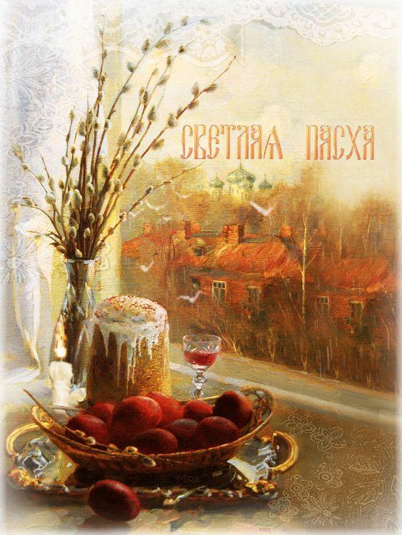 Светлая Пасха https://fotki.yandex.ru/users/irina-marianna