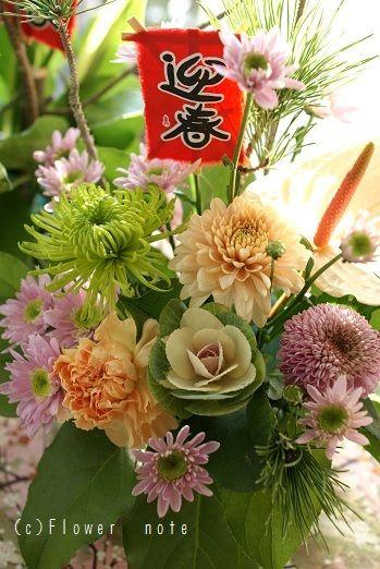 年末年始もクリックありがとう~♪ にほんブログ村 2012年がスタートしました。今年もどうぞよろしくお願いします。 年末にお作りしたお正月のアレンジをご紹介…