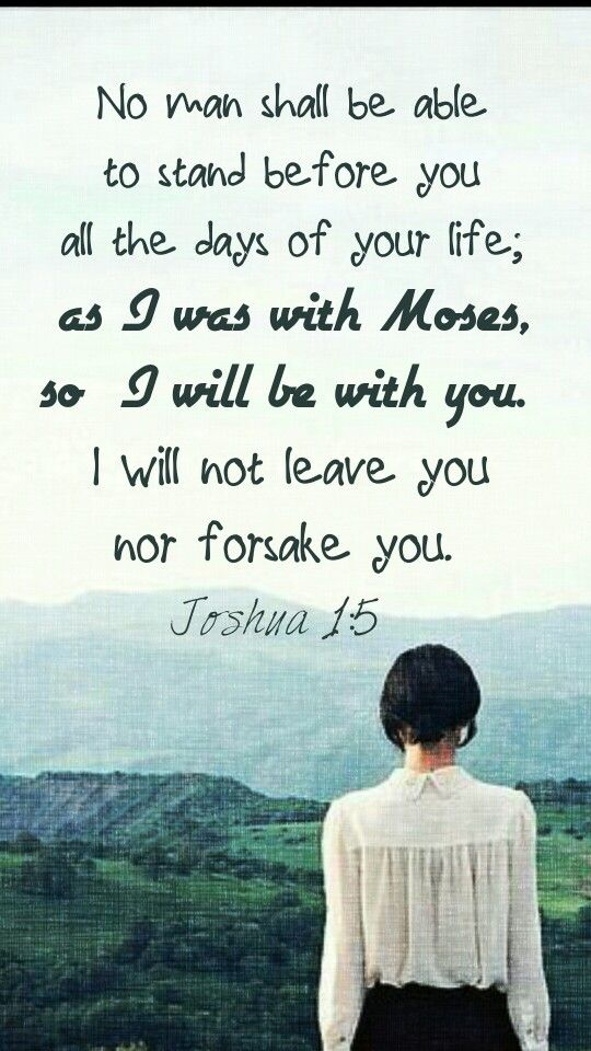 The Lord will fight my battles. I need only to be still.