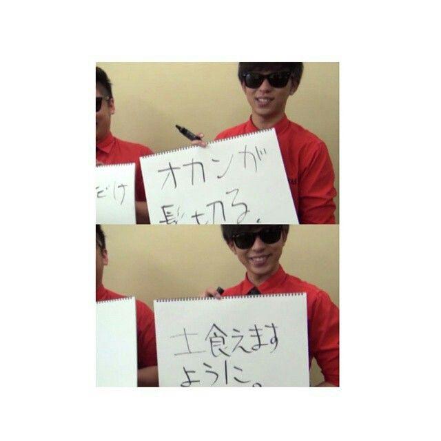 8.6秒バズーカー 田中シングル