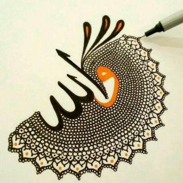 DesertRose,;,calligraphy art,;,الله ❤,;,                              …