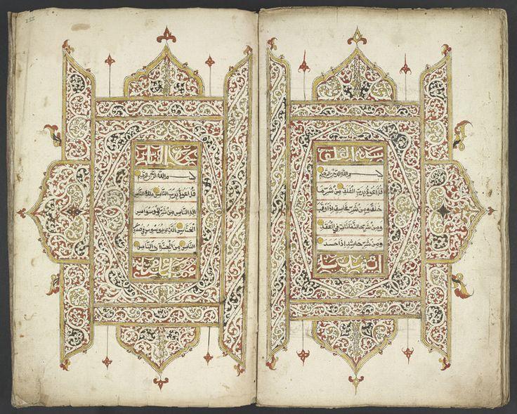 Holy Quran Sharif  Surah Falaq And Surah Nas