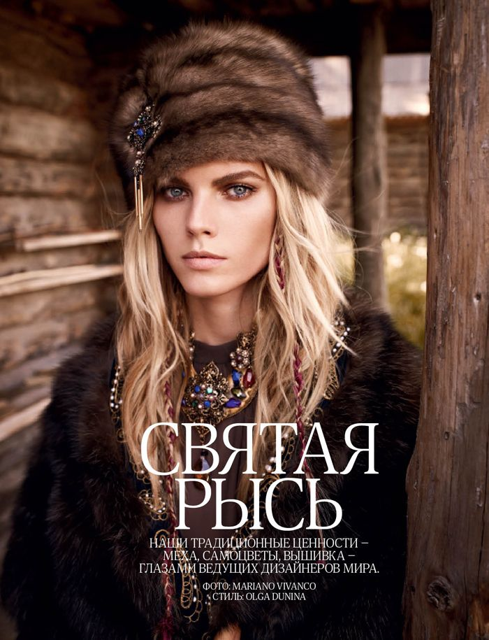 Venus in furs: Maryna Linchuk. Shot by Mariano Vivanco for Vogue Russia