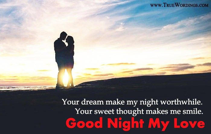 Best Romantic Good Night Love Images With Quotes For Lovers
