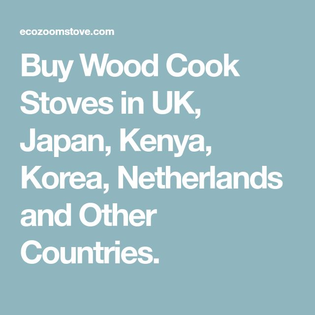 Buy Wood Cook Stoves in UK, Japan, Kenya, Korea, Netherlands and Other Countries.