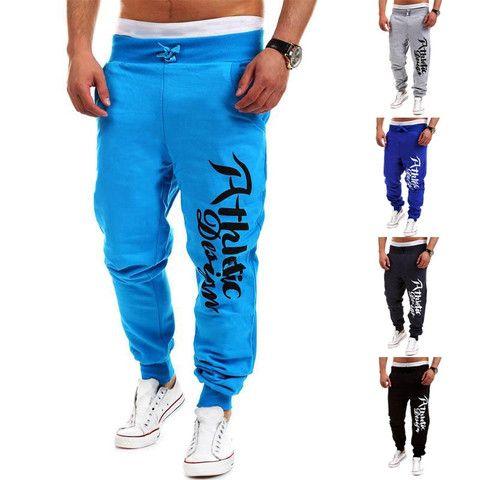 Athletic Design Print Sweatpants – eDealRetail