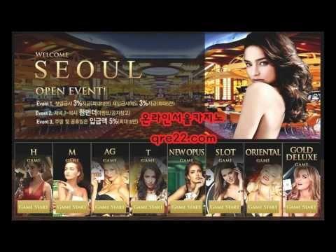 중국주식 qre22.com 중국,마카오, 태국, 카지노, 소더비 경매하우스, 카지가 이벤트 진행...