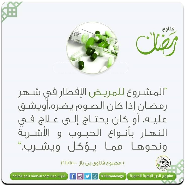 Pin By منوعات مفيدة On إسلاميات Place Card Holders Place Cards Cards