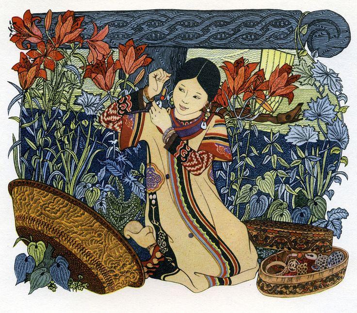 "Russian illustration. ?  Геннадий Павлишин «Амурские сказки» | ""Картинки и разговоры"""