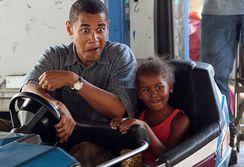 オバマ大統領お疲れ様です――365日アメリカの指導者から365日パパへ!