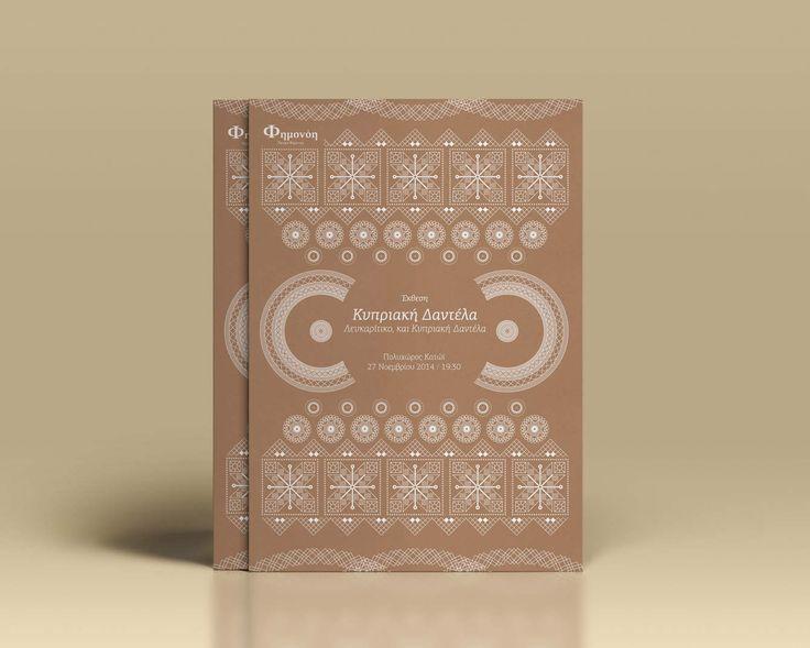 cyprus lace invitation design - annie damianou / projects