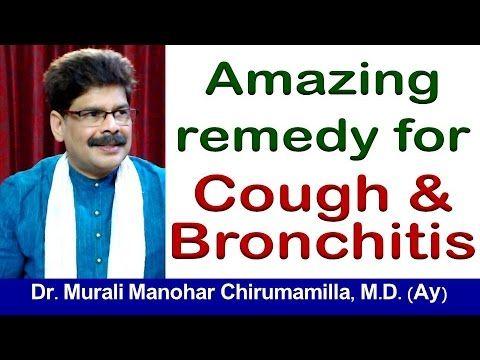 Amazing Kitchen Remedy for Cough, Bronchitis, Pharyngitis, Sore throat a...